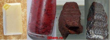 красный черный и белый фосфор