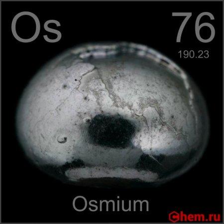 Самый дорогой драгоценный металл в мире — Полезные материалы на корпоративном сайте «Русские Самоцветы»